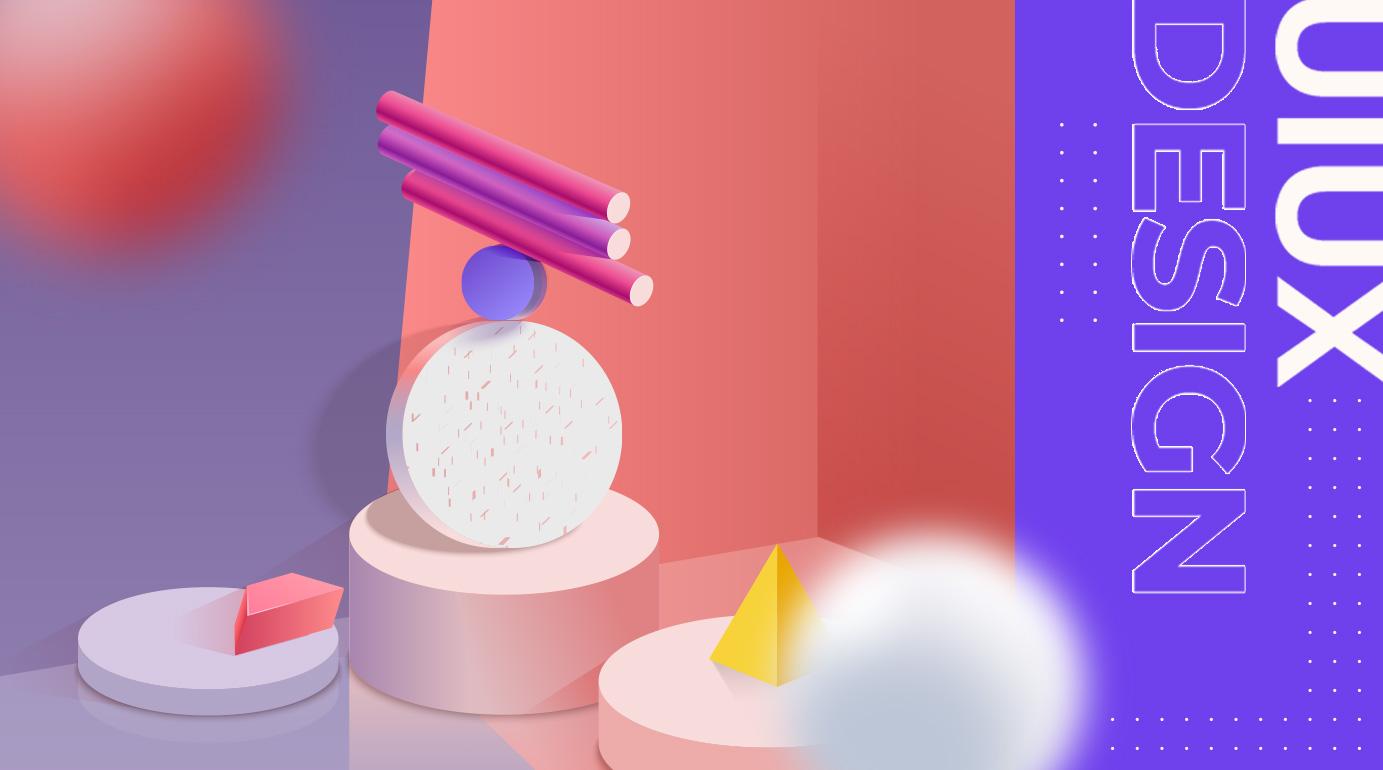 引人入勝的UI/UX網頁設計