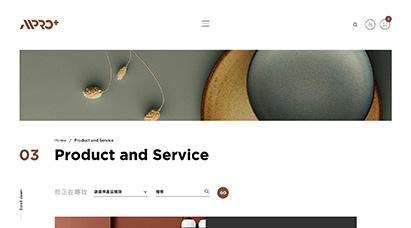 產品介紹列表頁