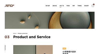 產品介紹內頁